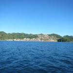 Puerto Bahia From the Water